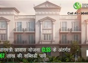 Book 1&2 bhk flats in karnal & save 2.67 lacs (pmay)