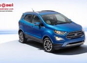Tamil breaking news - ford ecosport facelift - maalaimalar.com