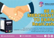 Start your business with minimal investment plan with realcash