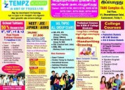 Special discount state board tuition centre in trichy
