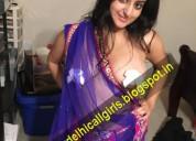 Delhi call girls | delhi escort | south delhi girls | 9873413902