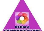 Resident medical officer vacancy in kerala