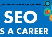Seo jobs in agra