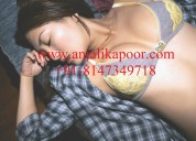 Having great sexual feeling with bangalore escorts +91-8147349718
