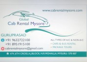 Mysore and coorg cab rental service 9632722100 / 9742183013