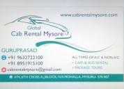 Hire a car in mysore 9632722100 / 9742183013