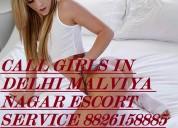 Women seeking men delhi call sonam 08826158885