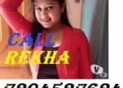 Btm layout call girls phone number 7204527624  call rekha