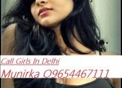 Call girls in munirka call 9654467111 delhi munirka