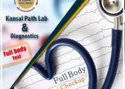 Choose best online lab test diagnostic center in yamuna vihar, delhi