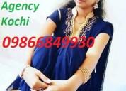 Chennai 09866849930 adult 09642950338 entertainment call girls escort service