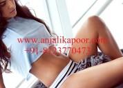 Bangalore escorts sexy girls at affordable price +91-8123770473