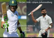 Cricket tips free for india vs south africa 3rd test