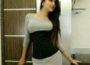 08297416419 excellent homely girls escort service in chennai