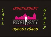 09666178463 all call girls & house wifes sex service in chennai 08297416419