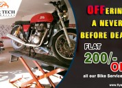 Bike service book online bangalore | 24*7 door step service