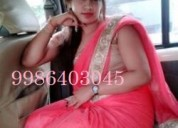 Unsatisfied housewife looking for man for discrete relationships 9986403045