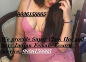 Cheap & best call girl malviya nagar low price with place 8826158885