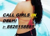 Call girls in karol bagh, 8826158885 escorts in karol bagh, call girls
