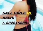 Call girls in karol bagh, 8826158885 escorts in karol bagh, call girls