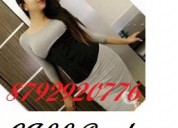 Vip collage girls in bangalore only door step