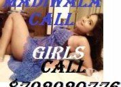 Best independent escorts provider. outcall and incall door step
