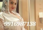 I am 30 yer muslim housewife sara looking for seam fun