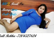 Indian punjabi big boobs girl seeking real gentleman 2 shot 4000