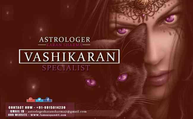 best vasshikaran specialist famous pandit
