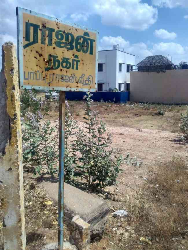 1989 sqft for 18lakhs. Plots for best prices in madurai.