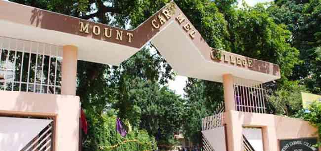 Direct Admission In Mount Carmel BA