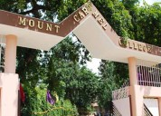 Direct admission in mount carmel ba