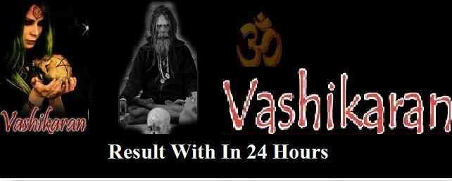 Vashikaran Specialist – Five Elements Of Vashikara