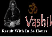 Vashikaran specialist – five elements of vashikara