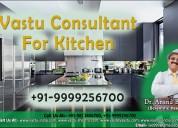 Vastu consultant for kitchen - 9999256700