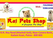 Pet shop in patna at 7352994017