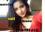 Bangalore vip escort service call manu__9916985450