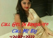 Call girl in hsr layout bomanahalli call raj