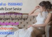 Cheap ( 9560664663 ) noida escort soniya noida