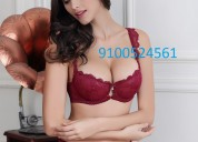 Call girls in sr nagar 9100524561 hyderabad