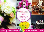 Flowers, cakes online deliveries | 24/7 delivery |