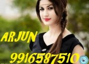 Secure female escort services by arjun..9916587510