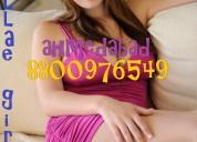 Full coprative girls are avlb here call sanjy