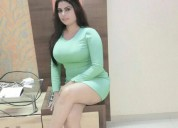 Laxmi nagar housewife 8130539287 low high profile