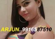 Marathahalli escort services arjun...9916587510