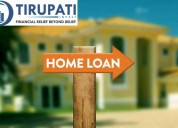 Home loan company in mumbai maharashtra india tiru
