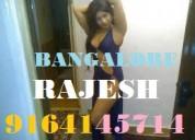 North/south girls in bomnahalli call rajesh
