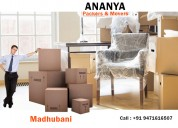 Madhubani packers and movers | 9471616507|