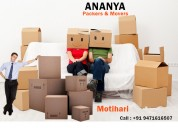 Motihari packers and movers | 9471616507|