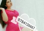9784126667 vip model escort seravice in jaipur poo